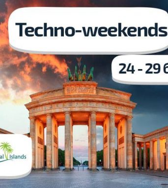 Techo – weekends with KidIT